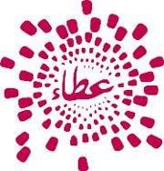 مركز عطاء Retina Logo